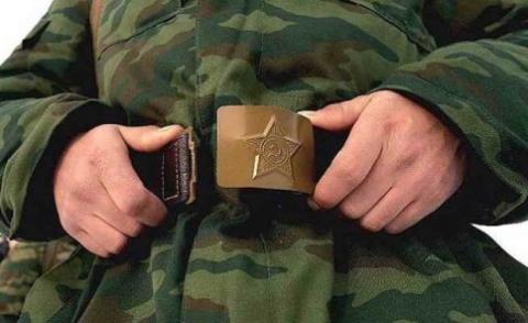 Белорусский армия и альтернативная гражданская служба